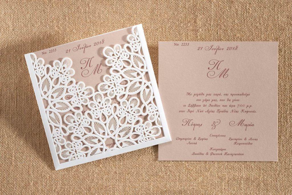Προσκλητήρια Γάμου 4
