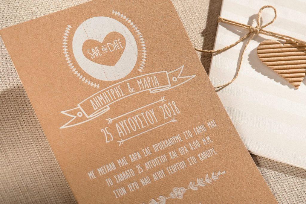 Προσκλητήρια Γάμου 6