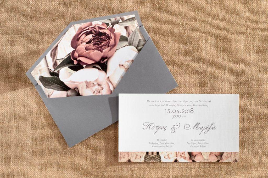 Προσκλητήρια Γάμου 11